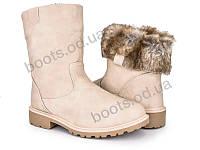 """Ботинки зимние женские """"Violeta"""" #9-736 beige. р-р 36-41. Цвет бежевый. Оптом"""