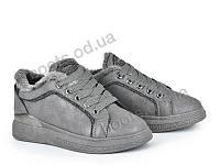 """Ботинки зимние женские """"Violeta"""" #20-595 grey. р-р 36-41. Цвет серый. Оптом"""