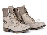 """Ботинки демисезонные женские """"Violeta"""" #94-6 khaki. р-р 36-41. Цвет хаки. Оптом"""