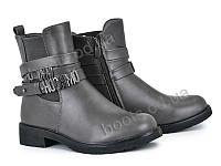 """Ботинки зимние женские """"Violeta"""" #94-2 grey. р-р 36-41. Цвет серый. Оптом"""