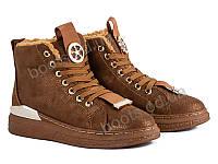"""Ботинки демисезонные женские """"Violeta"""" #20-599 brown. р-р 36-41. Цвет коричневый. Оптом"""