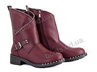 """Ботинки демисезонные женские """"Violeta"""" #94-9 red. р-р 36-41. Цвет бордовый. Оптом"""