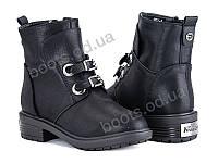 """Ботинки демисезонные детские """"Violeta"""" #207-3 black. р-р 31-36. Цвет черный. Оптом"""