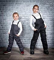 Детские Полукомбинезон Украина 98-158 рост, фото 1