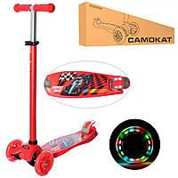 Детский 3-х колесный самокат MAXI JR 3-055-R красный Быстрая доставка Гарантия качества Лучшая цена