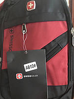 Рюкзак малый швейцарский Swissgear А 810 с USB AUX красный