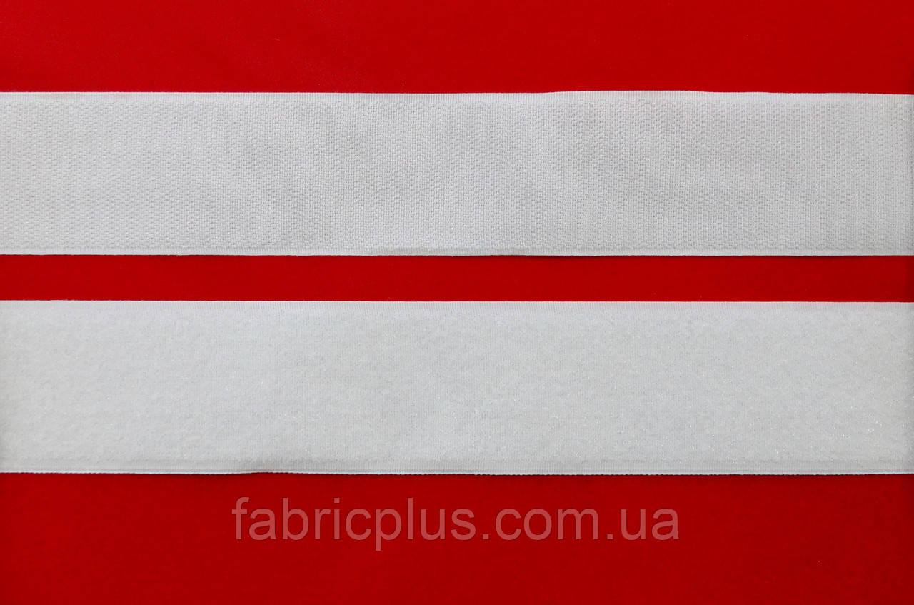 Липучка текстильная 5 см белая