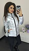 Демисезонная куртка женская Плащевка на синтепоне Размер 42 44 46 В наличии 4 цвета, фото 1