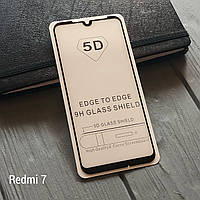 Защитное стекло Redmi 7 5D полный клей