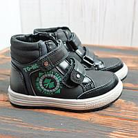 Утепленные высокие кеды-ботинки для мальчика ТОМ.М