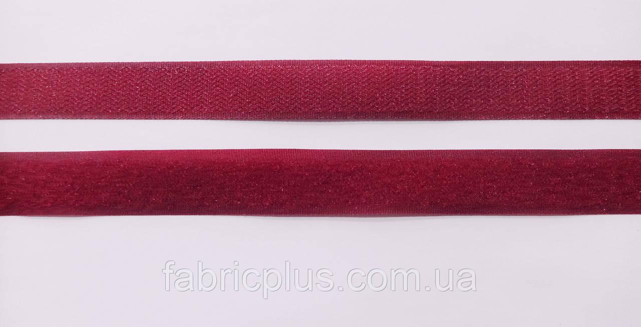 Липучка  текстильная  2 см  марсала (013)