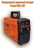 Сварочный инверторный аппарат Искра MMA 297, фото 1