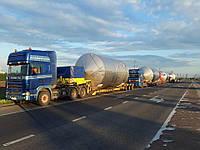 Перевозка резервуаров и емкостей