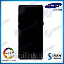 Дисплей на Samsung N950 Galaxy Note 8 Голубой(Blue),GH97-21065B, Super AMOLED!