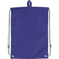 Сумка для обуви с карманом Kite Education Smart K19-601M-33, синяя, фото 1