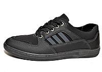 Кросівки спортивні чоловічі 40,42,44 розмір