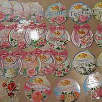 Набор из 32 шт. свадебных медалей (русс), фото 1