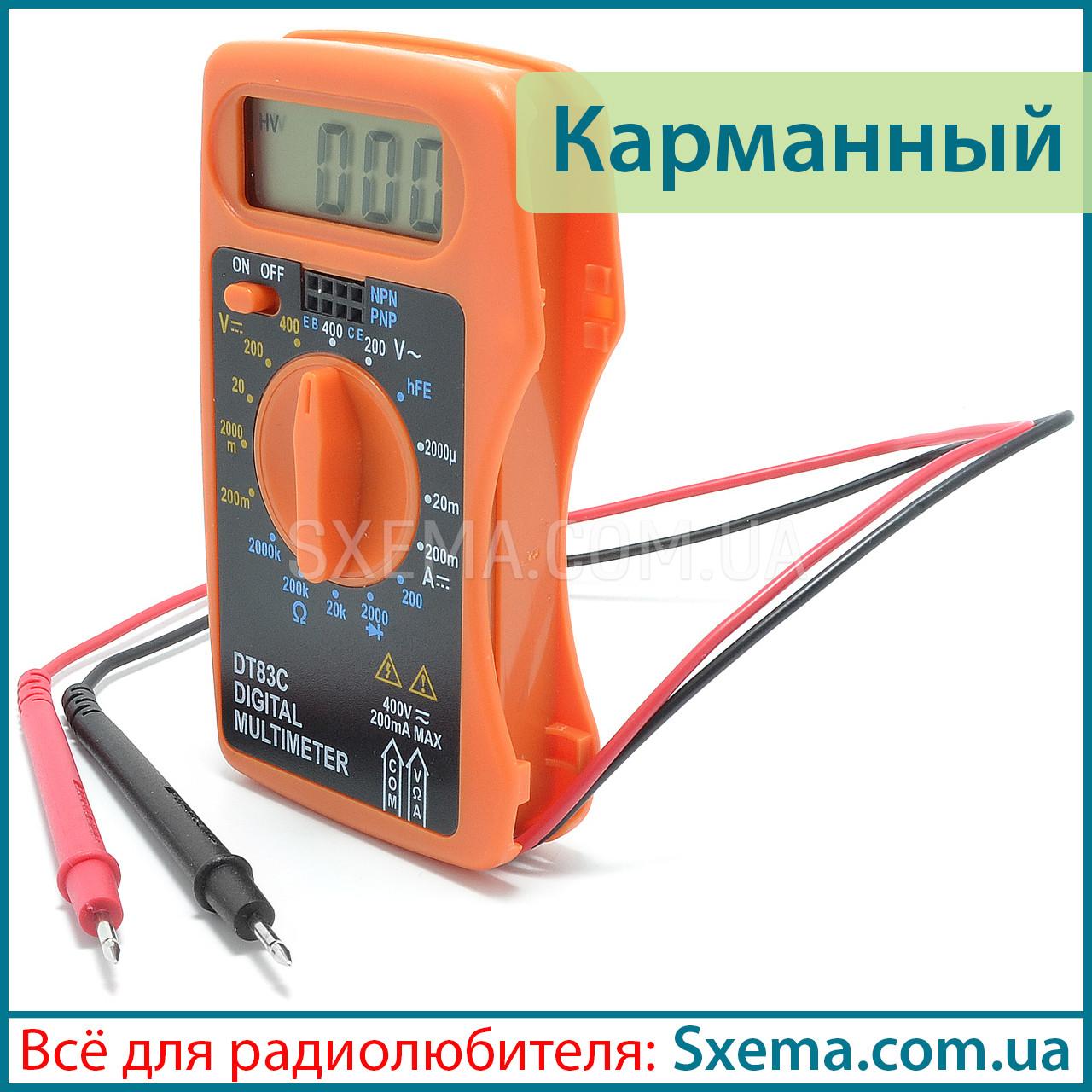 Мультиметр цифровой DT83C карманный