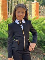 Школьный пиджак для девочки №696 (р.122-134) черные и синие, фото 1