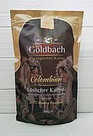 Кофе растворимый Goldbach Colombian 200g пакет (Германия)