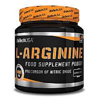 L-Arginine - 300g