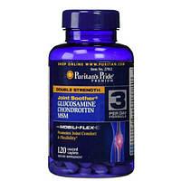 Glucosamine Chondroitin MSM Double Strength - 120Caps