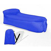 Матрас надувной Ламзак Air Sofa Chair 1.5 м, синий