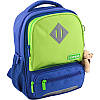 Рюкзак детский Kite Kids K19-559XS-2