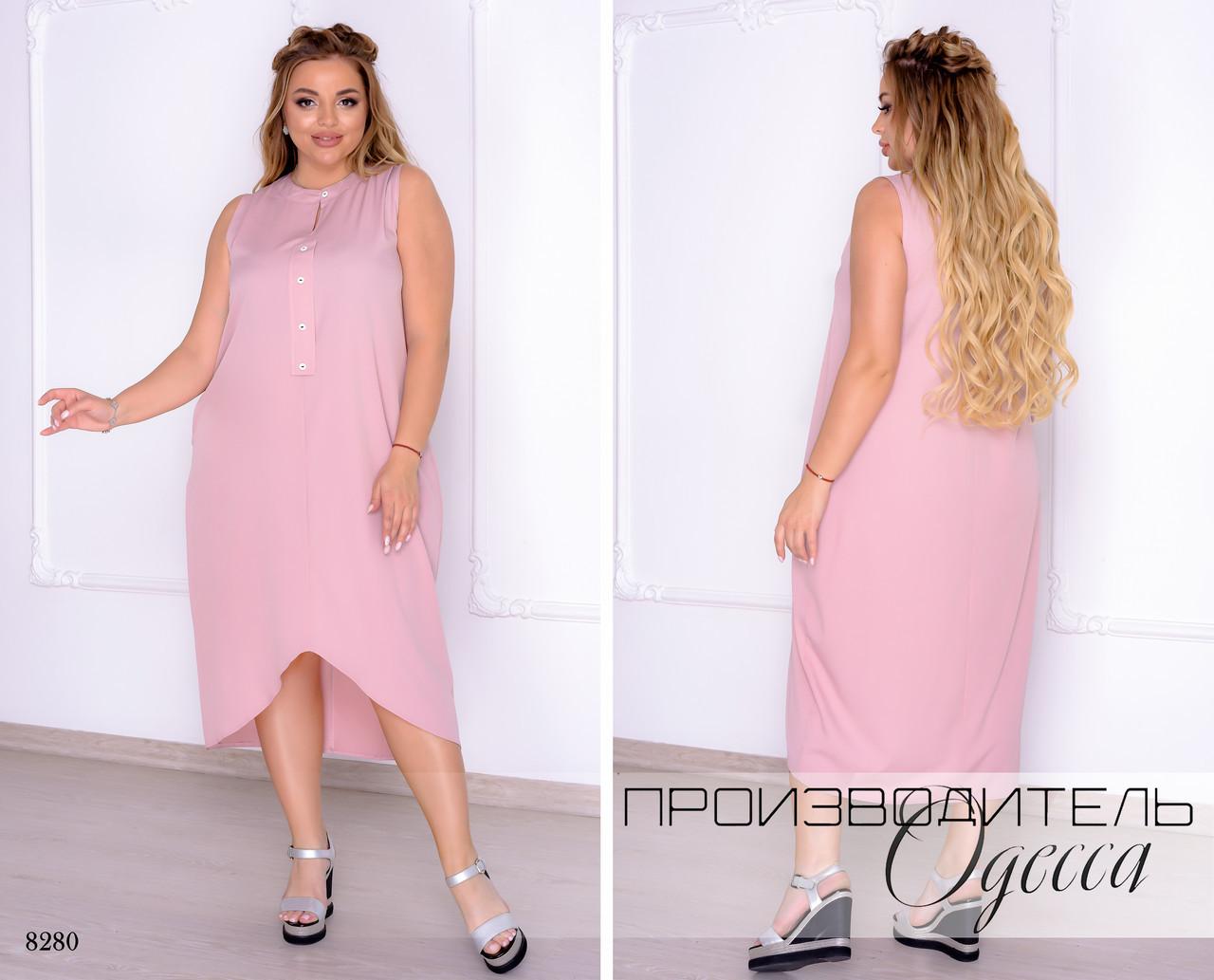 Платье без рукав пуговки люкс армани 54-56