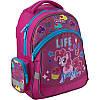 Рюкзак школьный Kite Education My Little Pony LP19-521S