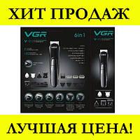 Машинка для стрижки VGR V-012!Миртов