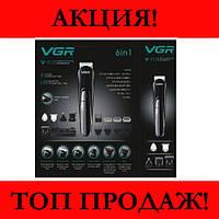 Машинка для стрижки VGR V-012!Хит цена