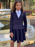 Школьный костюм с юбкой для девочки пиджак+юбка №513-614 (р.122-134) т.синий, фото 1