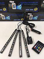 Универсальная RGB светодиодная подсветка с микрофоном ART-3306 HR-01678