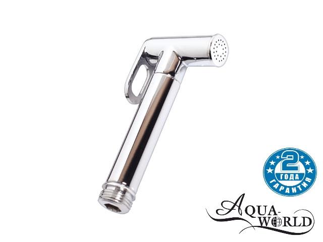Лейка бидетка для гигиенического душа с кнопкой латунь Aqua-World КСТ001.3