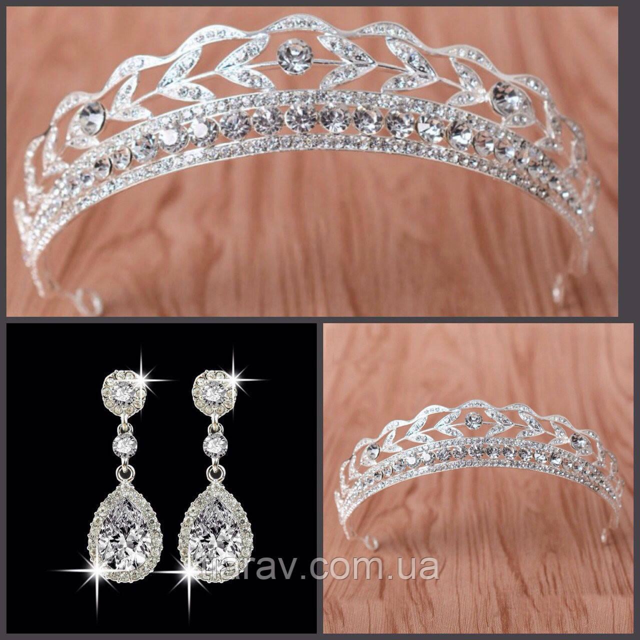 Діадема і сережки Набір БЕЛЛА весільна біжутерія Тіара Вікторія корона весільна діадеми тіари корони