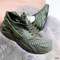 Женские кроссовки Nike Huarache хаки