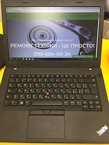 Lenovo ThinkPad L470 (Core i5-6200U, 8 gb ddr4, 500 gb hdd, hd520)