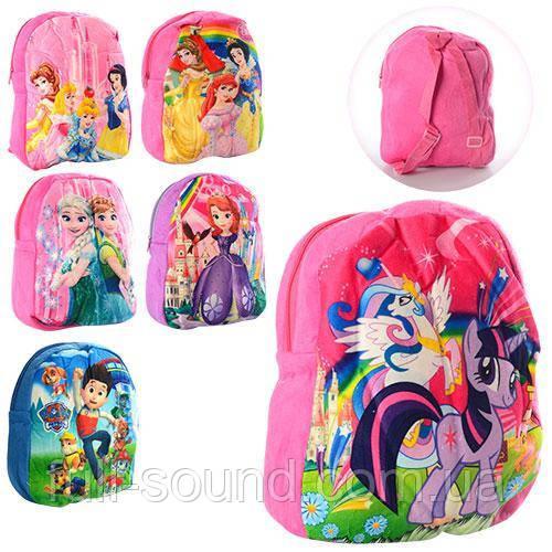 Рюкзак детский Дисней