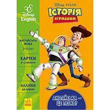 """Зошит Ранок Англійська це  легко """"Історія іграшок"""" м/о"""