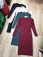 """Платье женское облегающее вязка, размер 42-46 (4цв) """"MONRO"""" недорого от прямого поставщика"""