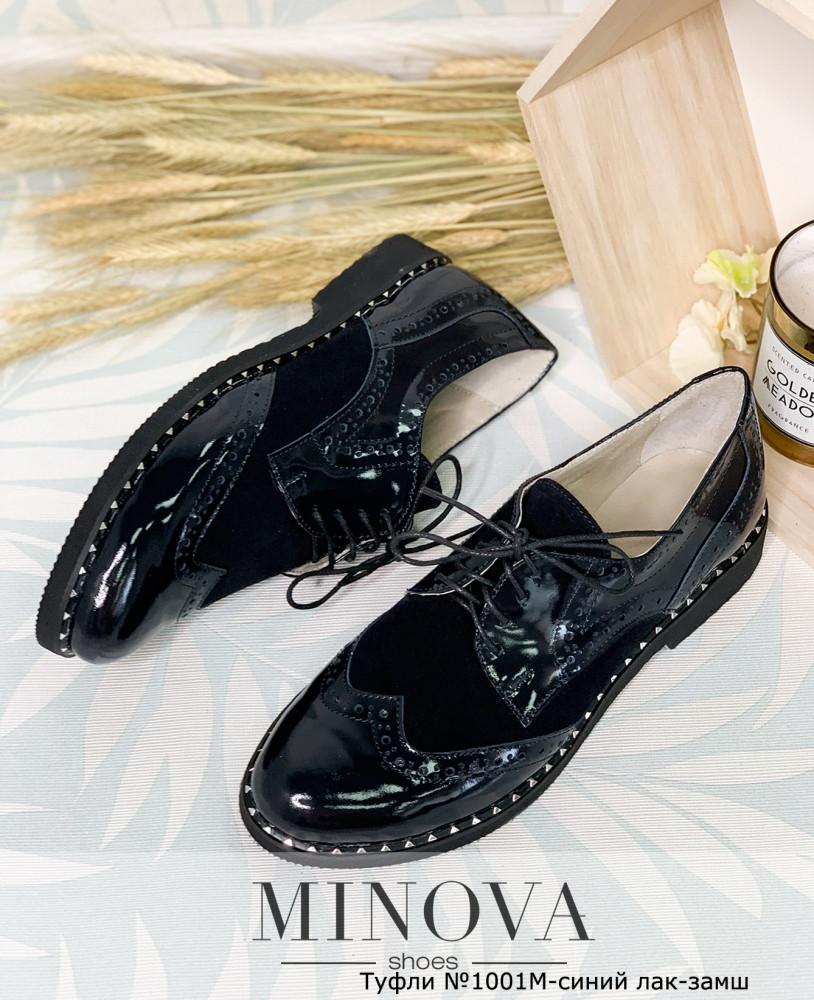 Замшевые женские туфли на шнурках (размеры 36-42)