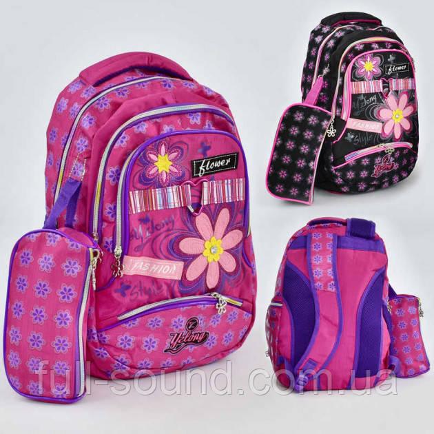 Рюкзак с пеналом 0026