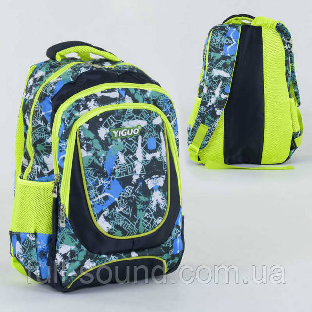 Школьный рюкзак С 36229