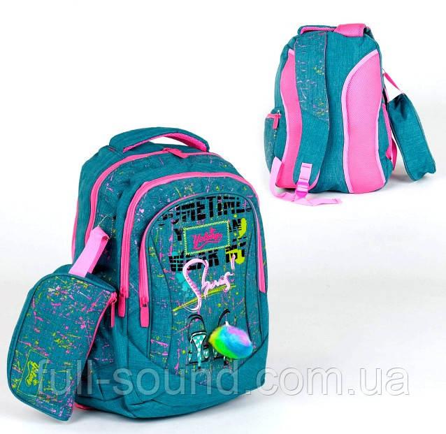 Школьный рюкзак C 3632