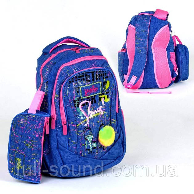Школьный рюкзак C 36318