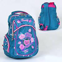 Школьный рюкзак Rose C 36315