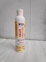 Ремувер Nila Callus Remover Апельсин 250 мл