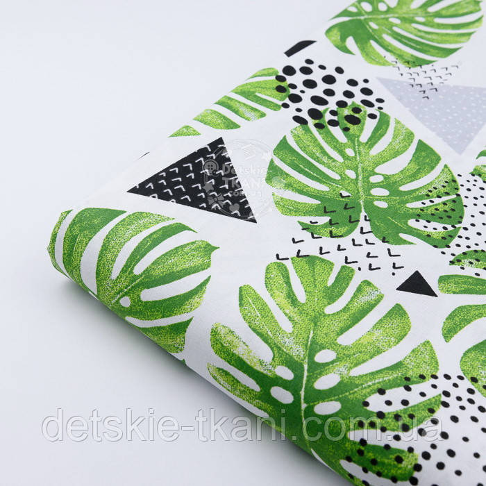 Лоскут ткани с листьями монстеры, треугольниками и кругами на белом фоне, №2384