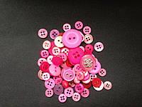 Пуговицы микс Pink Disc